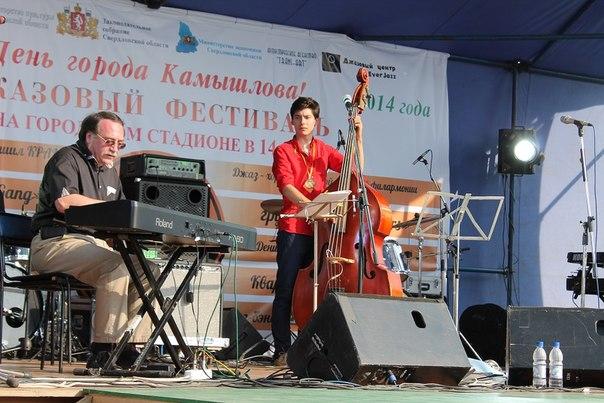 фестиваль джаз в камышлове #8